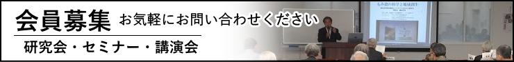 一般社団法人 日本シニア起業支援機構 会員募集